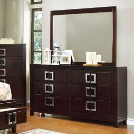 Balfour Brown Cherry Dresser